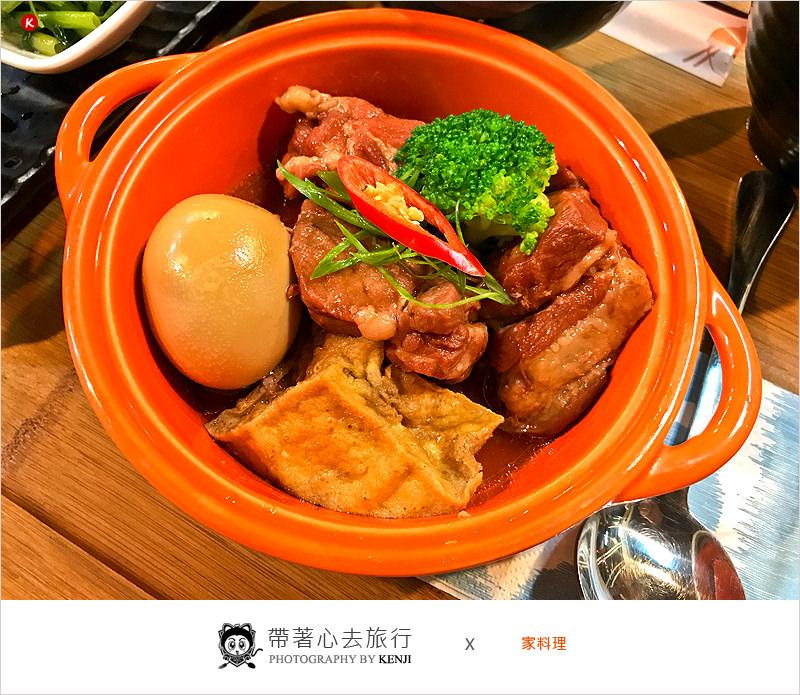台中南屯美食 | 家料理-平價好吃的手作家常菜料理,有媽媽的味道,超推薦唐揚雞腿套餐。