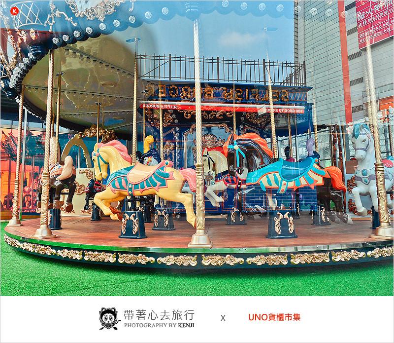 台中旅遊景點 | UNO貨櫃市集-白天與夜晚不同FU的文創貨櫃市集,各式美食小吃、旋轉木馬、裝置藝術,IG打卡新景點。