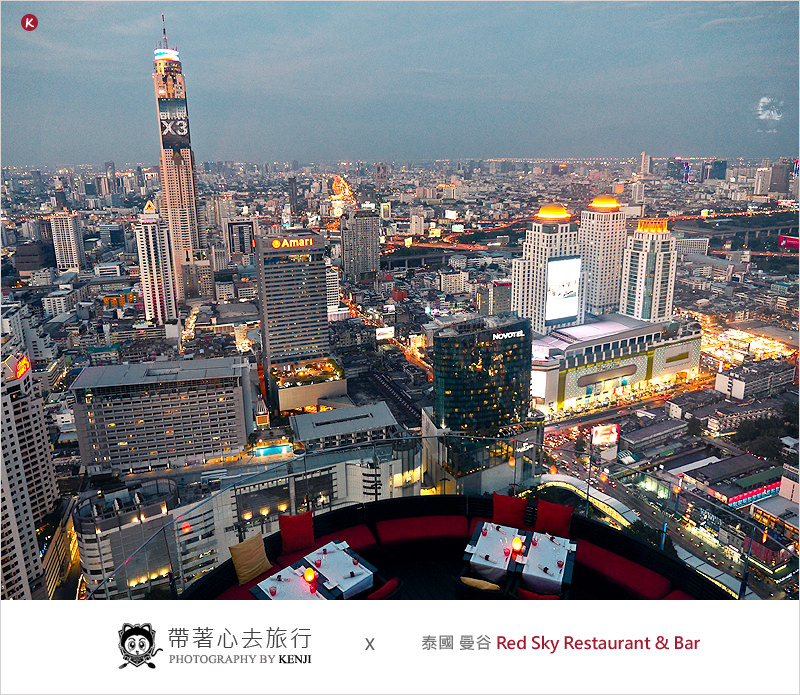泰國曼谷高空酒吧 | Red Sky Bar (BTS Chit lom站) 55樓360度高空景觀餐廳,來泰國入門級首選的高空酒吧。