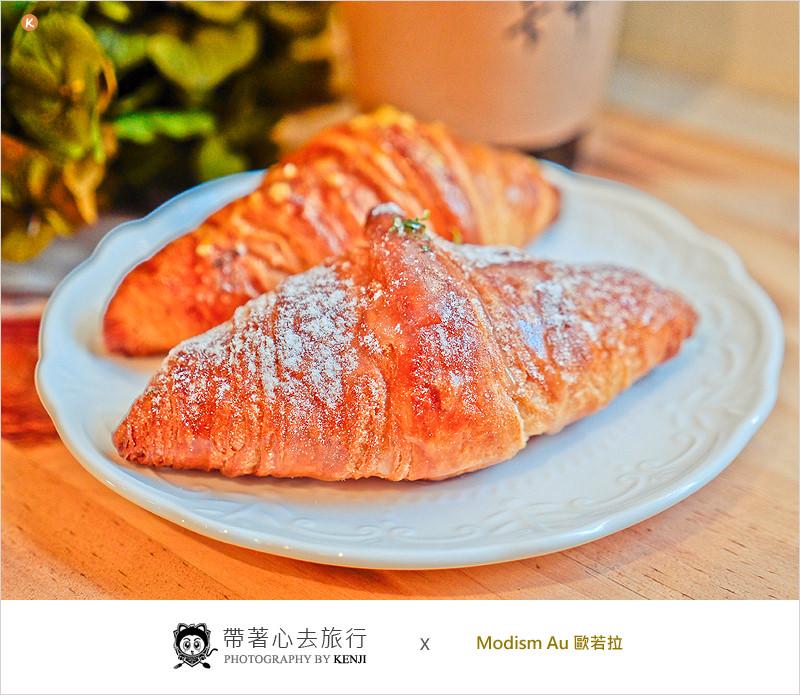 台中北區可頌專賣店 | Modism Au 歐若拉-每日限量好吃可頌,晚來明日請早,摩德年代新品牌。