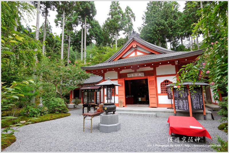 京都-大原三千院-37.jpg