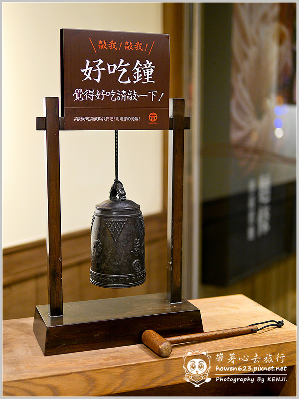 稻禾烏龍麵-026.jpg