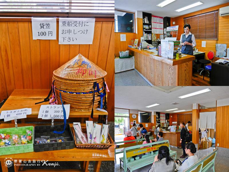 柳川遊船-4.jpg