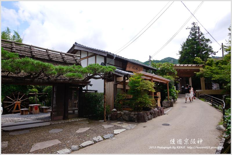 京都-大原三千院-10.jpg