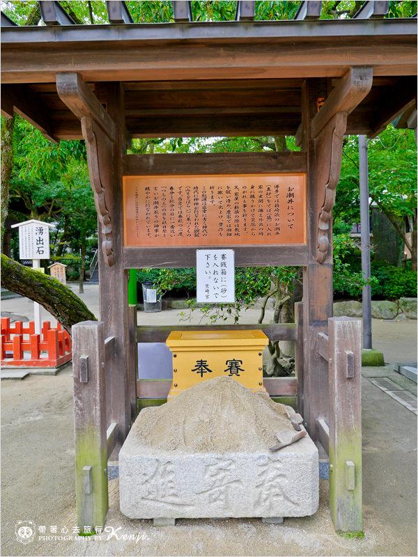 筥崎八幡宮-13.jpg