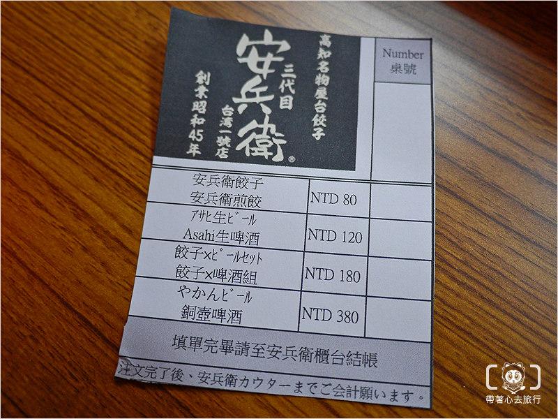 三代目安兵衛-10.jpg