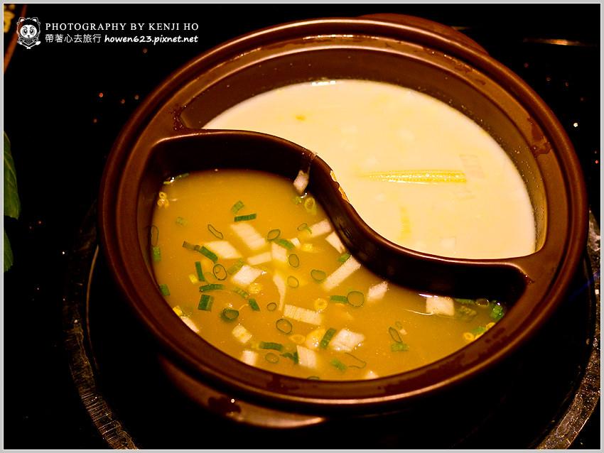 禾稻鍋物-3.jpg