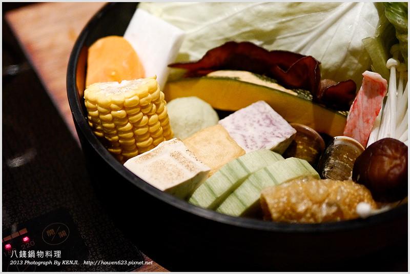 台中八錢鍋物料理-6.jpg
