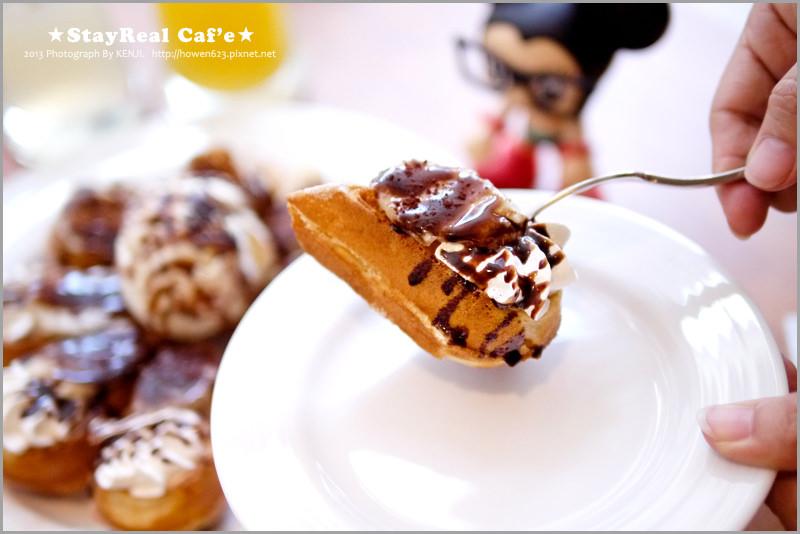 stayreal-cafe一中店27.jpg