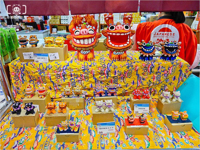 日本美食商品展-34.jpg