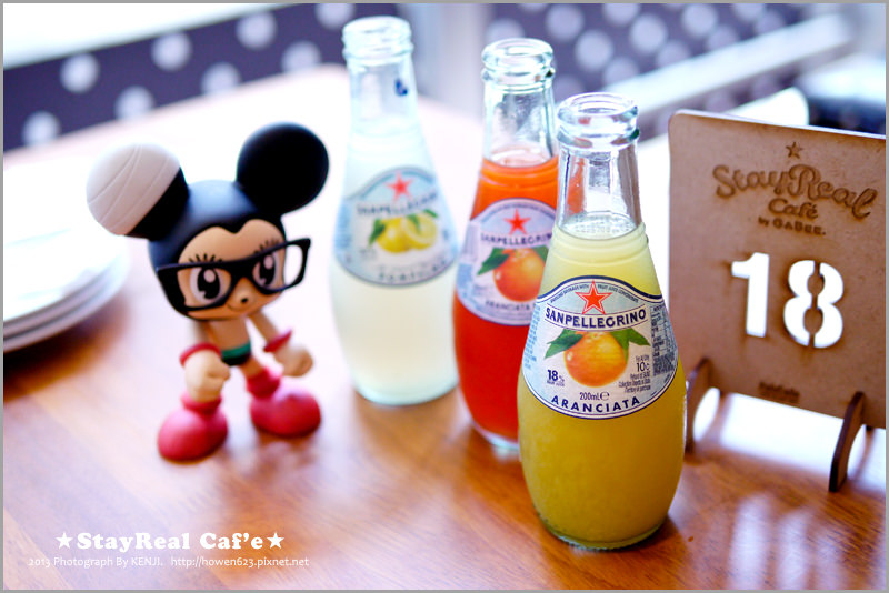 stayreal-cafe一中店20.jpg