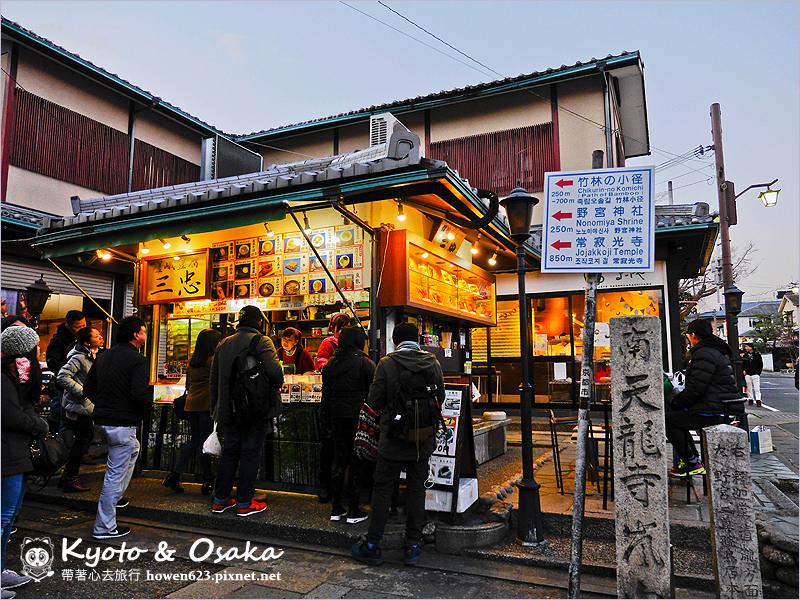 嵐山-天龍寺-40.jpg