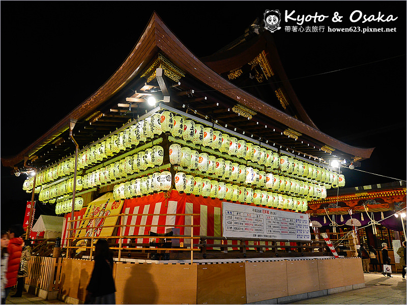 八坂神社-知恩院跨年-20.jpg
