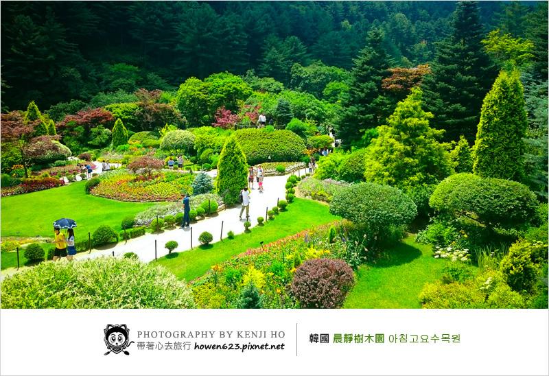 韓國旅遊 | 晨靜樹木園(京畿道)-美到不要不要的。以花朵植物打造出的美麗庭園,更是韓劇原來是美男、雲畫的月光拍攝景點。