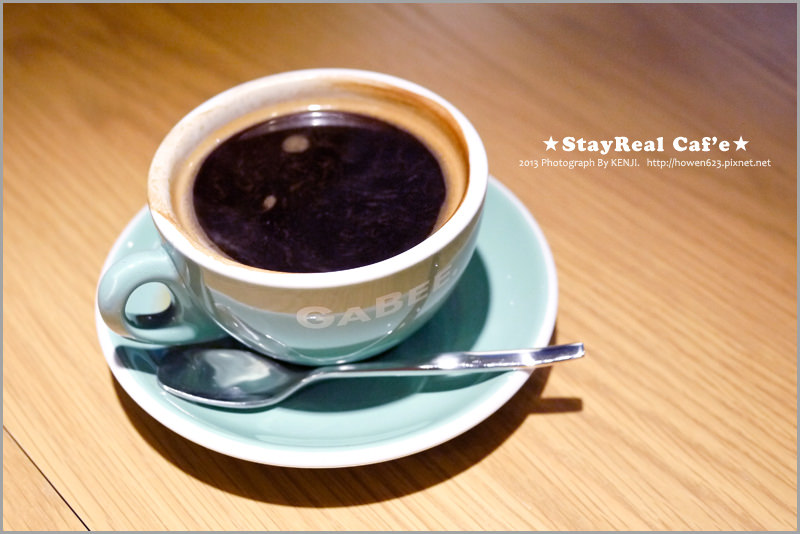 stayreal-cafe一中店10.jpg