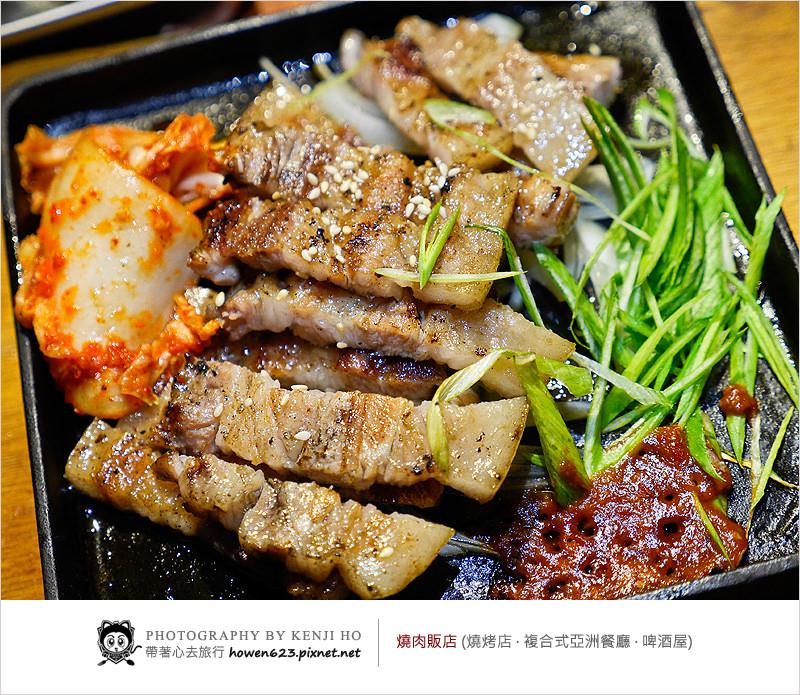 [台中燒肉店]燒肉販店(健行店)。韓式風格燒肉店、台中店限定麒麟手壓黑啤酒,好喝。