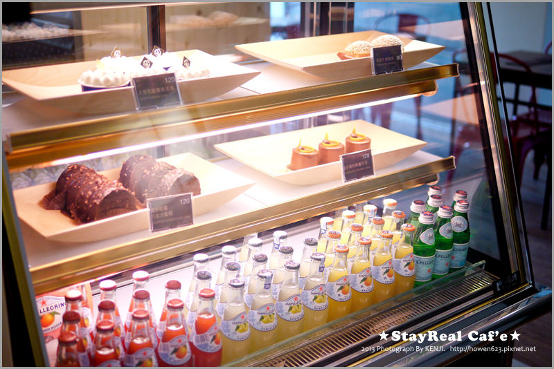 stayreal-cafe一中店18.jpg