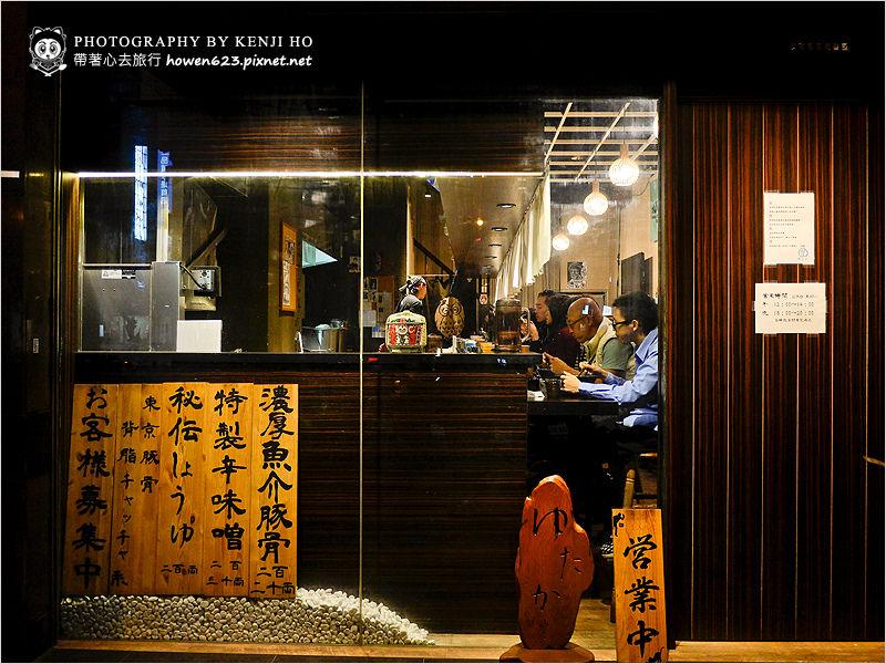 豐拉麵-4.jpg