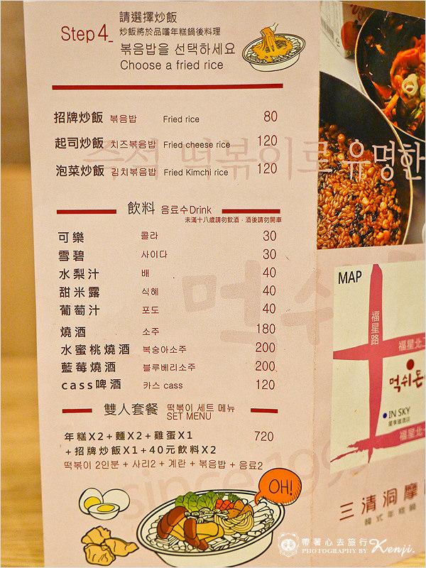 三清洞摩西-14.jpg