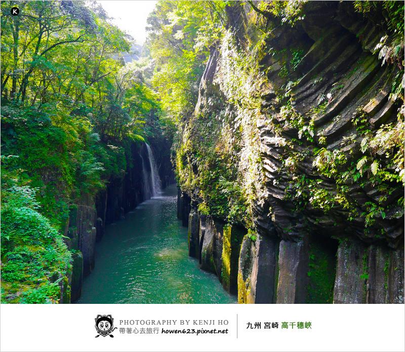 九州-高千穗峽-1.jpg