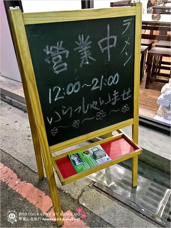 御麵屋-5.jpg