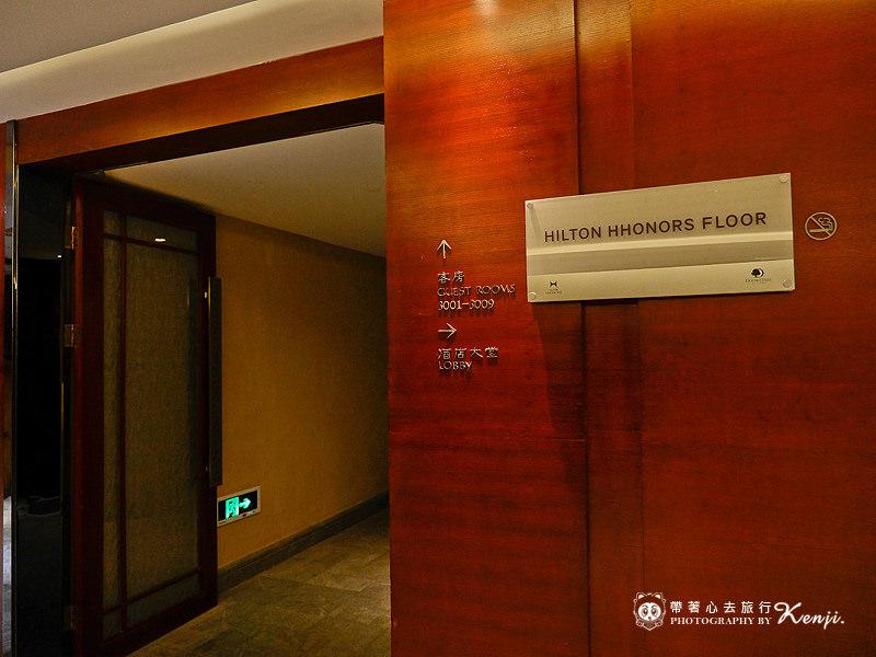 七仙嶺-希爾頓逸林酒店-23.jpg