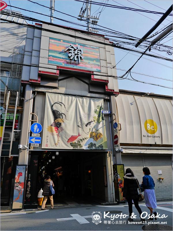 京都-錦市場-2.jpg