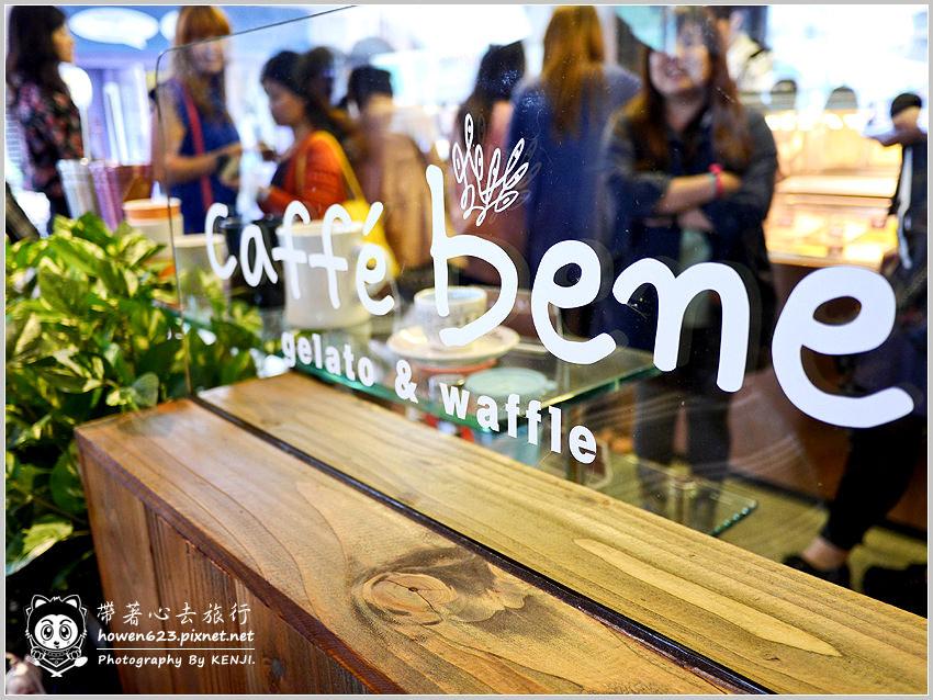 caffe-bene-033.jpg