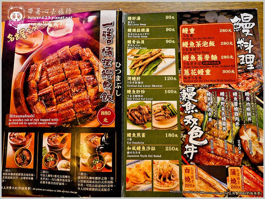 一膳食堂二店-06.jpg