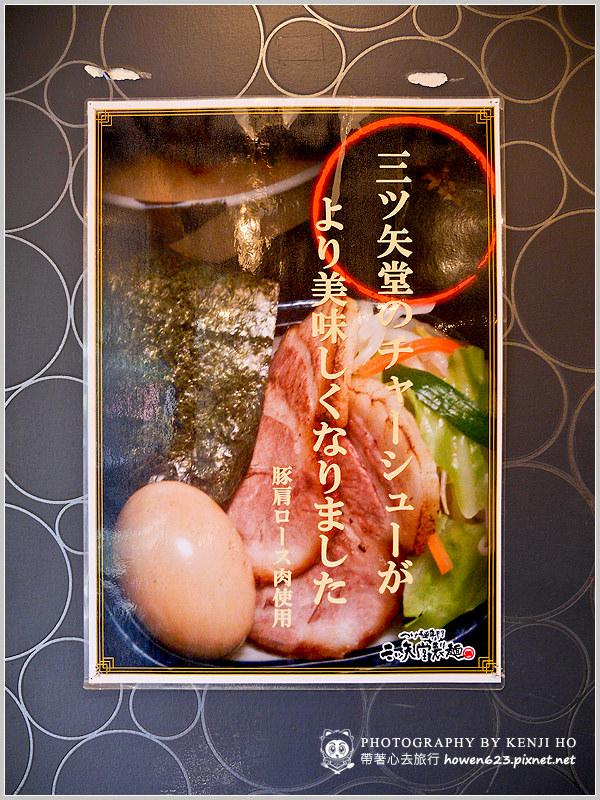 上野-起司沾麵-22.jpg