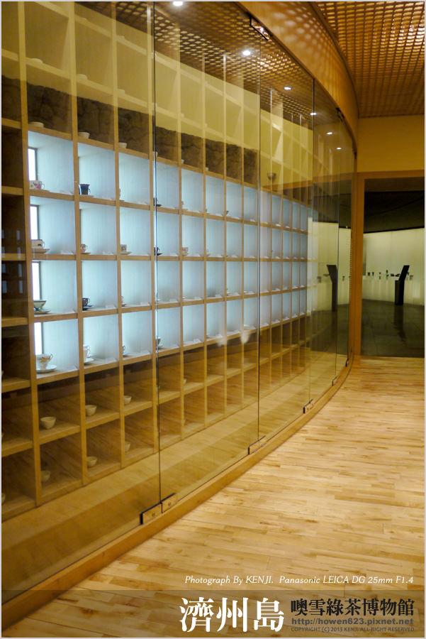 噢雪綠茶博物館4