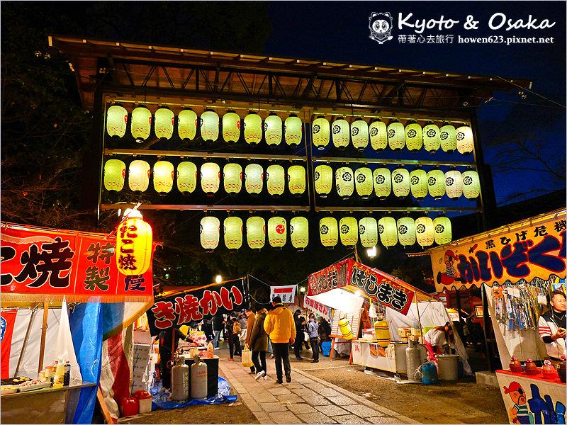 八坂神社-知恩院跨年-4-1.jpg