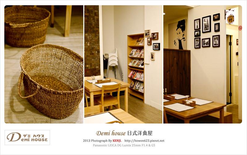 demi-house日式洋食屋017.jpg