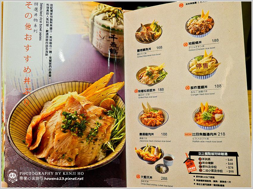 丼丼亭-7.jpg