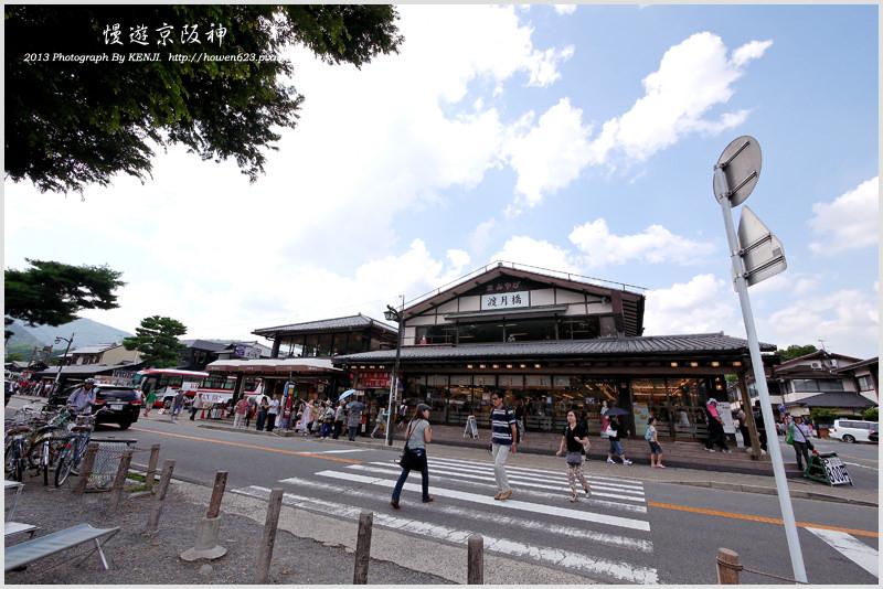 日本-嵐山渡月橋-12.jpg