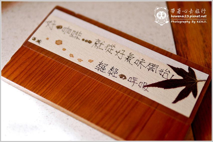 台中-巧丹屋咖啡-012.jpg