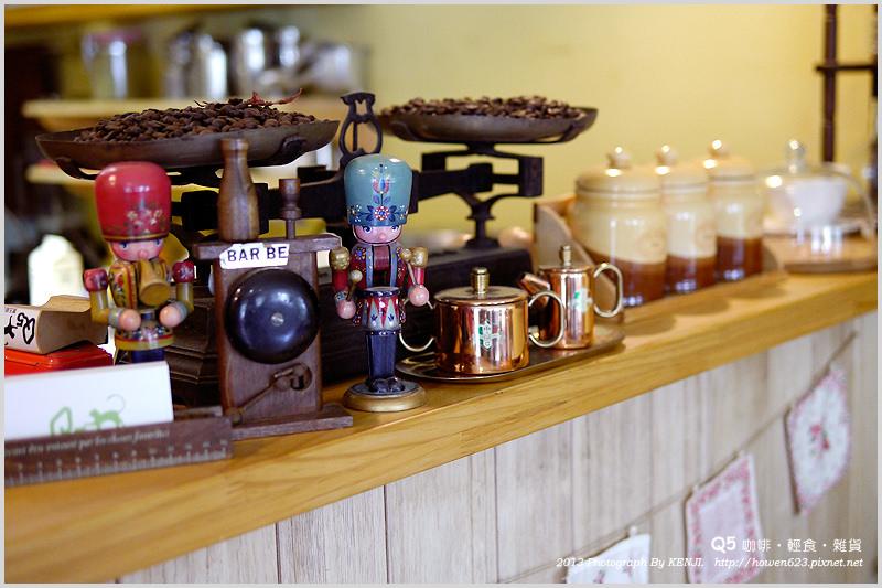 Q5咖啡雜貨輕食-3.jpg