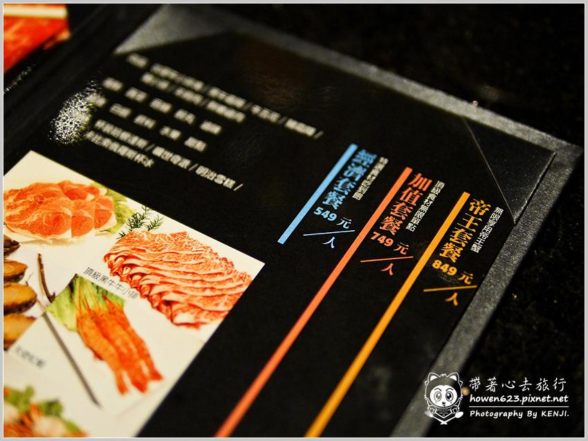台中-嗆頂級麻辣鴛鴦鍋-01-1.jpg