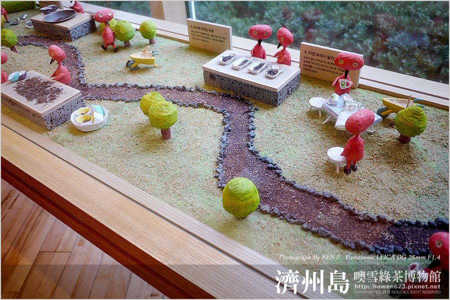 噢雪綠茶博物館8