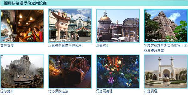 東京迪士尼海洋-96-1.jpg