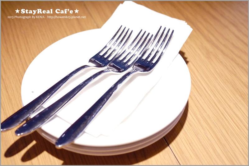 stayreal-cafe一中店11.jpg