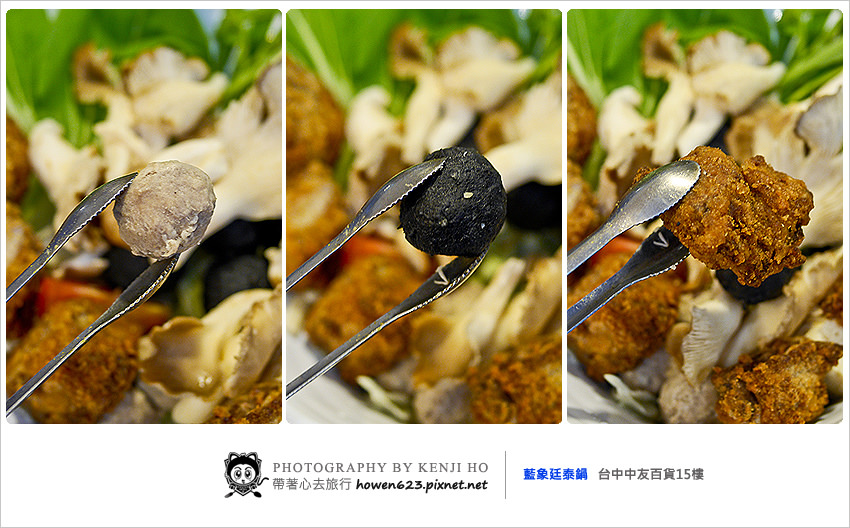 藍象廷泰鍋-40.jpg