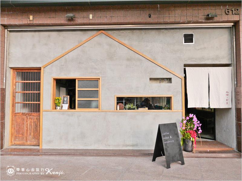 下町咖啡-3.jpg