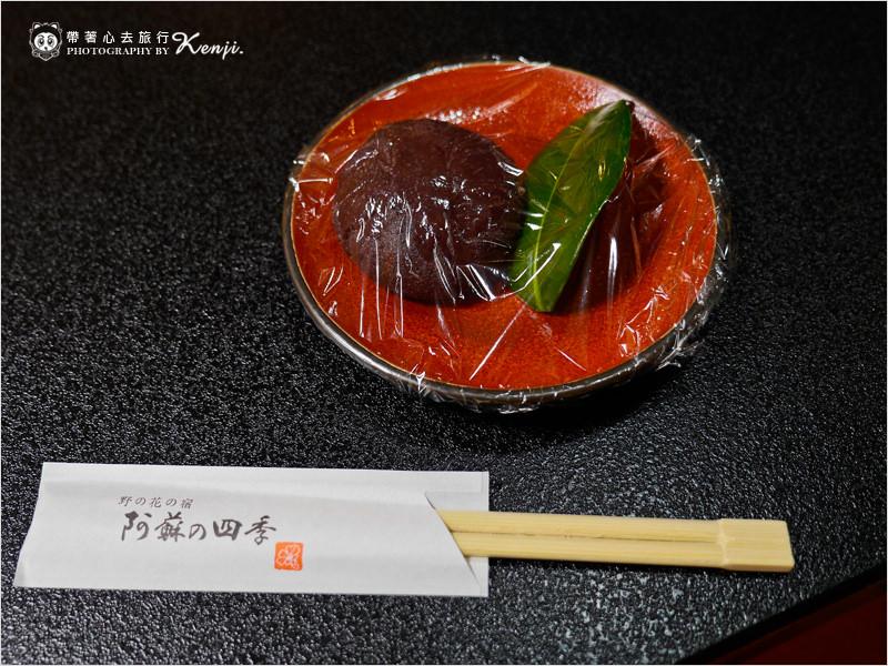 阿蘇-野花宿四季-28.jpg