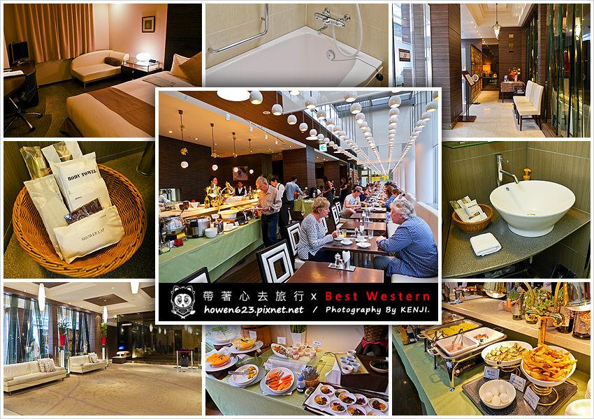 ★【日本東京】新宿飯店-Best Western最佳西方新宿阿斯提那飯店(歌舞伎町區)。離新宿車站約10分鐘路程,飯店環境乾淨舒適,相當便利!