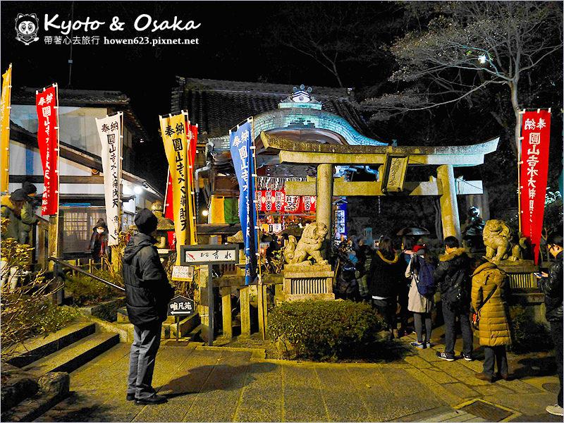 八坂神社-知恩院跨年-37.jpg