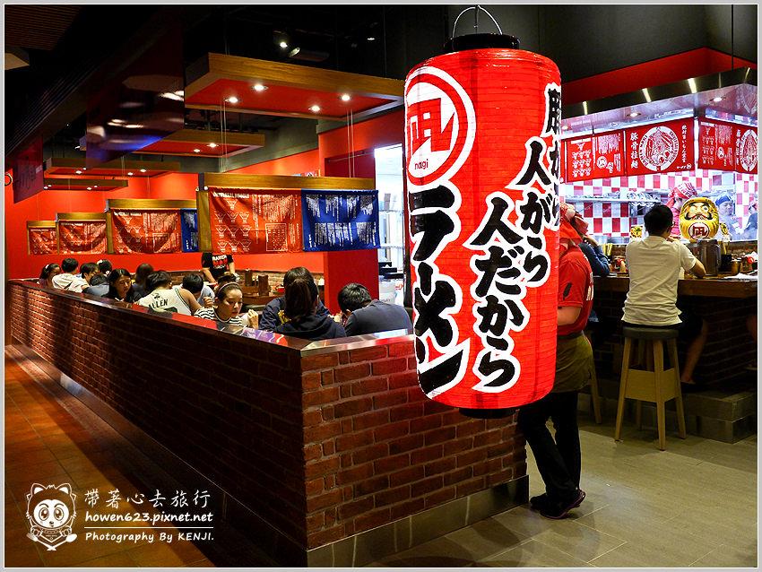 台中-豚王拉麵-029.jpg