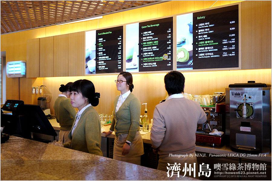 噢雪綠茶博物館15
