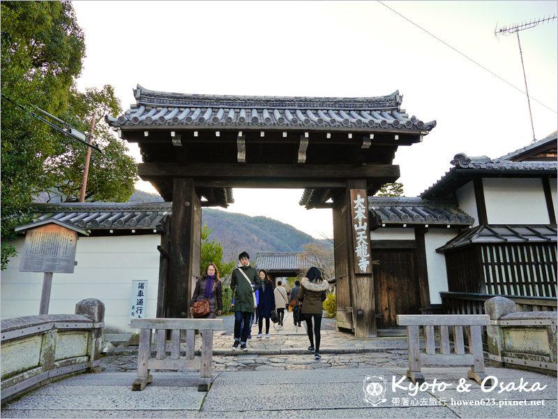 嵐山-天龍寺-5.jpg