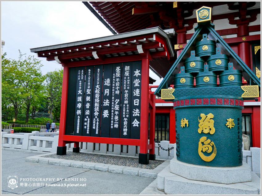 日本東京-金龍山淺草觀音寺19.jpg